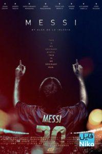 1 24 199x300 - دانلود مستند مسی Messi 2014 با دوبله فارسی