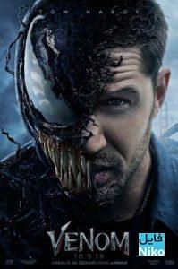 1 30 199x300 - دانلود فیلم سینمایی Venom 2018 با دوبله فارسی