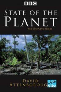 دانلود مستند State of the Planet 2000 با زیرنویس انگلیسی مالتی مدیا مستند