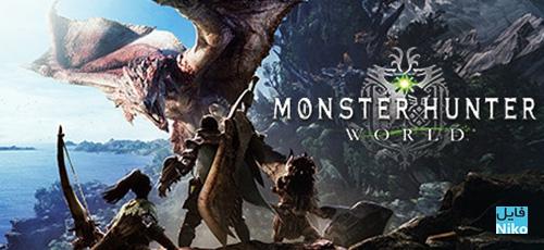 1 6 - دانلود بازی Monster Hunter World برای PC