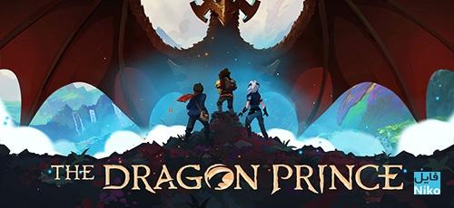 1 60 - دانلود انیمیشن سریالی شاهزاده اژدها The Dragon Prince 2018 با دوبله فارسی