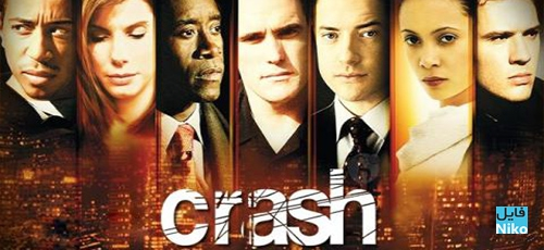 Image result for ‫فیلم crash‬‎