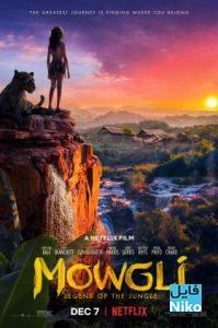 دانلود فیلم سینمایی Mowgli: Legend of the Jungle 2018 با زیرنویس فارسی درام فیلم سینمایی ماجرایی مالتی مدیا