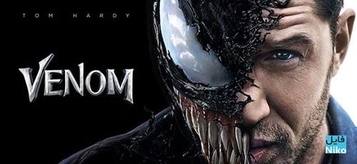 2 29 - دانلود فیلم سینمایی Venom 2018 با دوبله فارسی