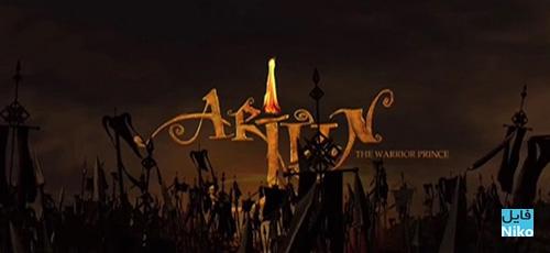 2 34 - دانلود انیمیشن Arjun: The Warrior Prince 2012 با زیرنویس فارسی