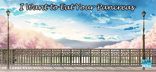 2 42 - دانلود انیمیشن I Want to Eat Your Pancreas 2018 با زیرنویس فارسی