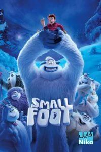 دانلود انیمیشن پا کوچولو Smallfoot 2018 با دوبله فارسی انیمیشن مالتی مدیا