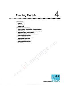 دانلود Barrons IELTS 4th ویرایش چهارم کتاب آیلتس بارونز آموزش زبان آموزشی مالتی مدیا