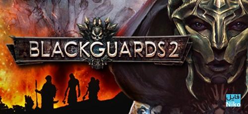 Blackguards 2 - دانلود بازی Blackguards 2 برای PC