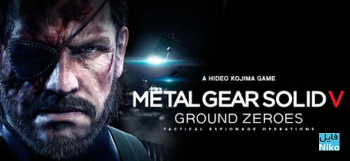 Metal Gear Solid V Ground Zeroes - دانلود بازی Metal Gear Solid V Ground Zeroes برای PC