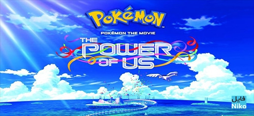 Pokémon the Movie The Power of Us 770x448 - دانلود انیمیشن Pokemon the Movie: The Power of Us 2018 با دوبله فارسی