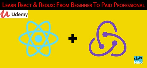 Udemy Learn React Redux From Beginner To Paid Professional - دانلود Udemy Learn React & Redux: From Beginner To Paid Professional آموزش مقدماتی تا پیشرفته ری اکت و ریداکس