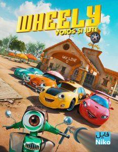 Wheely 2018 233x300 - دانلود انیمیشن ویلی: سریع و شاد Wheely: Fast & Hilarious 2018 با دوبله فارسی