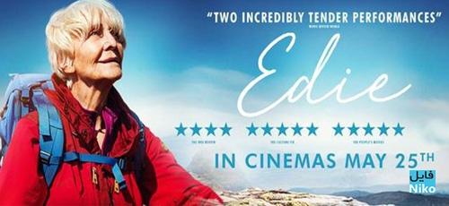 edie - دانلود فیلم سینمایی Edie 2017 با دوبله فارسی