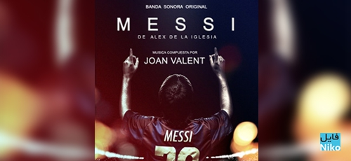 دانلود مستند مسی Messi 2014 با دوبله فارسی