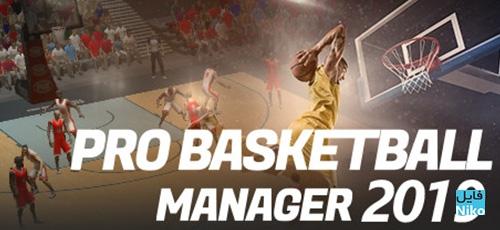 صثقفبغیلا 1 - دانلود بازی Pro Basketball Manager 2019 برای PC