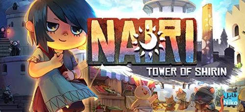 1 15 - دانلود بازی NAIRI Tower of Shirin برای PC