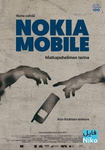1 29 210x300 - دانلود مستند The Rise and Fall of Nokia 2018 ظهور و سقوط نوکیا با زیرنویس انگلیسی
