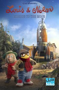 1 3 199x300 - دانلود انیمیشن Louis & Luca - Mission to the Moon 2018