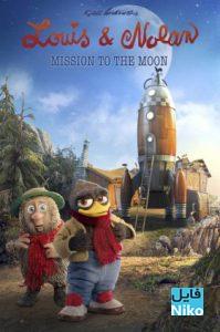 دانلود انیمیشن Louis & Luca - Mission to the Moon 2018 انیمیشن مالتی مدیا