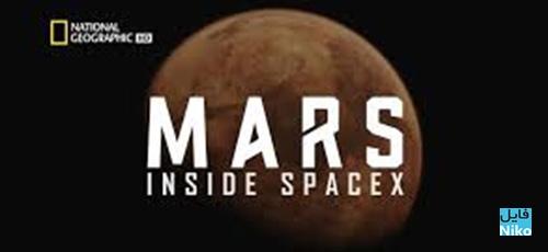 1 30 - دانلود مستند MARS: Inside SpaceX 2018 با زیرنویس انگلیسی