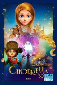 1 37 199x300 - دانلود انیمیشن Cinderella and the Secret Prince 2018 با دوبله فارسی