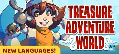 1 6 - دانلود بازی Treasure Adventure World برای PC