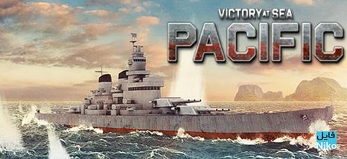 1 67 - دانلود بازی Victory At Sea Pacific برای PC