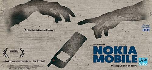 2 27 - دانلود مستند The Rise and Fall of Nokia 2018 ظهور و سقوط نوکیا با زیرنویس انگلیسی