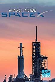 دانلود مستند MARS: Inside SpaceX 2018 با زیرنویس انگلیسی مالتی مدیا مستند