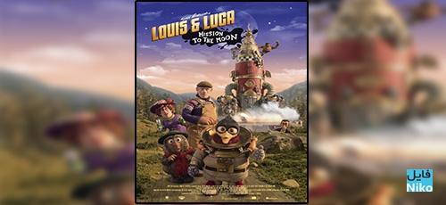 2 3 - دانلود انیمیشن Louis & Luca - Mission to the Moon 2018