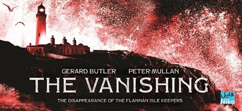 2 62 - دانلود فیلم سینمایی The Vanishing 2018 با زیرنویس فارسی
