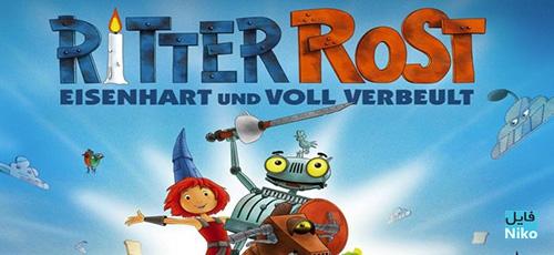 2 73 - دانلود انیمیشن Ritter Rost : Eisenhart und voll verbeult 2013