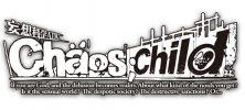 8 1 222x100 - دانلود بازی CHAOS CHILD برای PC