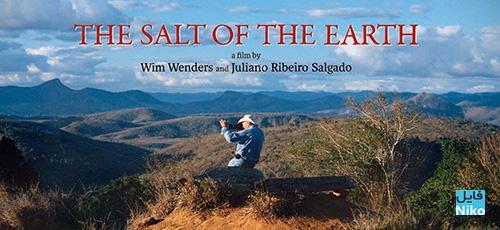 دانلود مستند مردمان خوب The Salt of the Earth 2014 با دوبله فارسی