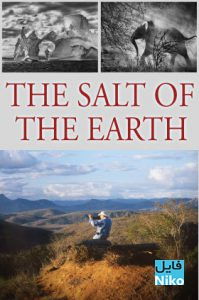 JED27KyQq T9S ojEaPL 1AcQ1TH 199x300 - دانلود مستند مردمان خوب The Salt of the Earth 2014 با دوبله فارسی