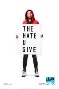 دانلود فیلم سینمایی The Hate U Give 2018 با زیرنویس فارسی جنایی درام فیلم سینمایی مالتی مدیا