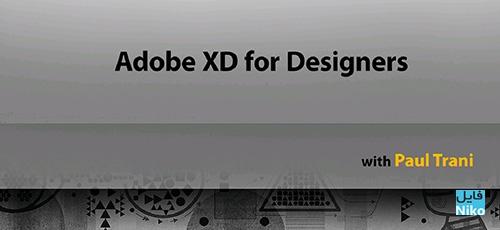 Lynda Adobe XD for Designers - دانلود Lynda Adobe XD for Designers آموزش ادوبی ایکس دی برای طراحان