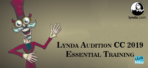 Lynda Audition CC 2019 Essential Training - دانلود Lynda Audition CC 2019 Essential Training آموزش ادوبی آدیشن سی سی 2019