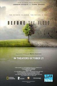 دانلود مستند آرامش پیش از طوفان Before the Flood 2016 با دوبله فارسی مالتی مدیا مستند