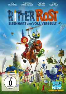 Ritter Rost 2013 cover large 212x300 - دانلود انیمیشن Ritter Rost : Eisenhart und voll verbeult 2013