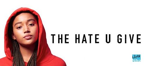 The Hate U Give 720x340 - دانلود فیلم سینمایی The Hate U Give 2018 با زیرنویس فارسی
