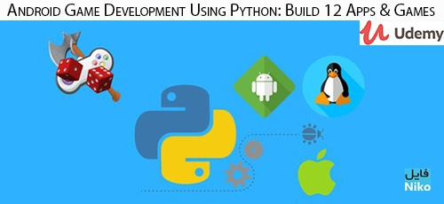 Udemy Android Game Development Using Python Build 12 Apps Games - دانلود Udemy Android Game Development Using Python: Build 12 Apps & Games آموزش توسعه 12 بازی اندروید با پایتون