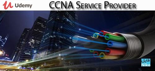 Udemy CCNA Service Provider - دانلود Udemy CCNA Service Provider آموزش رساننده خدمات سی سی ان ای
