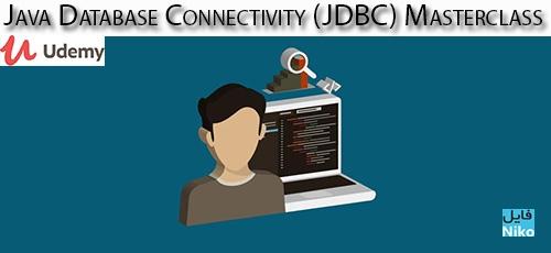 Udemy Java Database Connectivity JDBC Masterclass - دانلود Udemy Java Database Connectivity (JDBC) Masterclass آموزش اتصال به پایگاه داده جاوا
