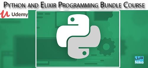 Udemy Python and Elixir Programming Bundle Course - دانلود Udemy Python and Elixir Programming Bundle Course آموزش برنامه نویسی پایتون و الیکسیر