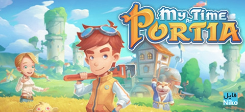 dthj Copy - دانلود بازی My Time At Portia برای PC
