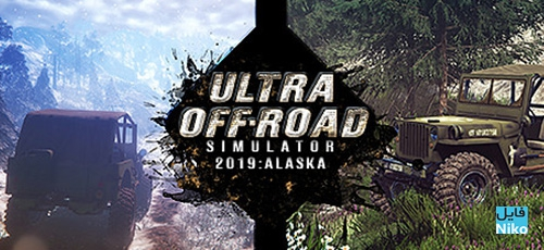 1 109 - دانلود بازی Ultra Off-Road Simulator 2019 Alaska برای PC