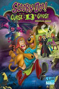 دانلود انیمیشن Scooby-Doo! and the Curse of the 13th Ghost 2019 انیمیشن مالتی مدیا