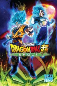 1 199x300 - دانلود انیمیشن Dragon Ball Super: Broly 2018 با زیرنویس فارسی